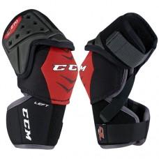 CCM QuickLite 270 Hockey Elbow Pads